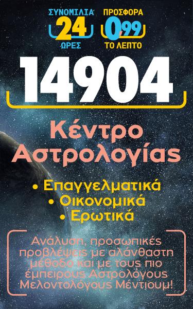 Mobile Banner 14904